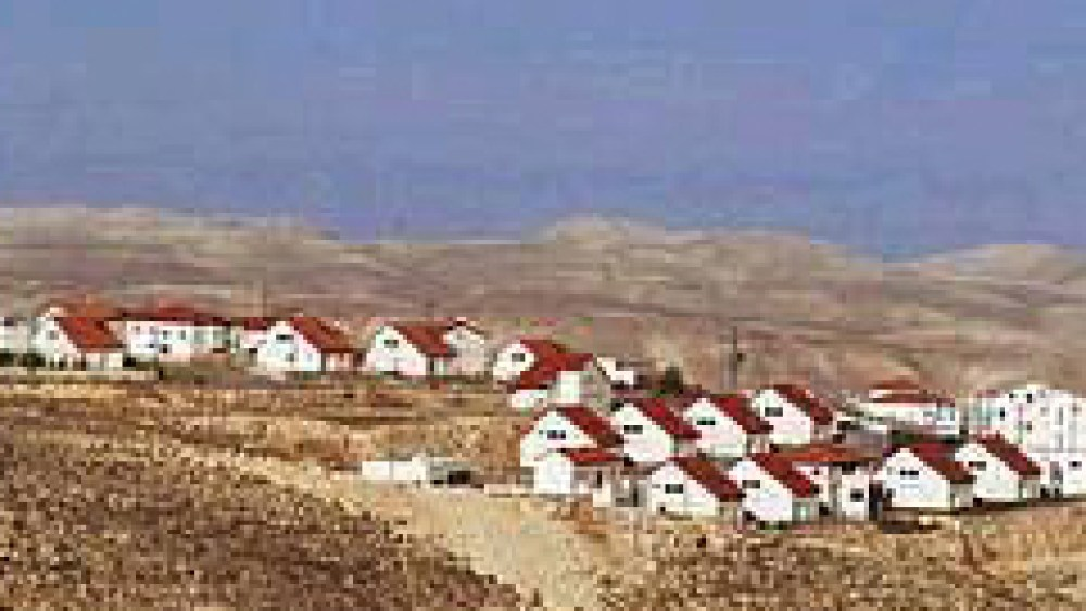The Settlements Issue: Distorting the Geneva Convention and the Oslo Accords
