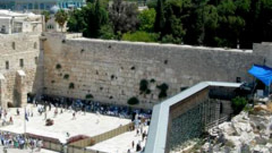 The Mughrabi Gate to the Temple Mount in Jerusalem: The Urgent Need for a Permanent Access Bridge