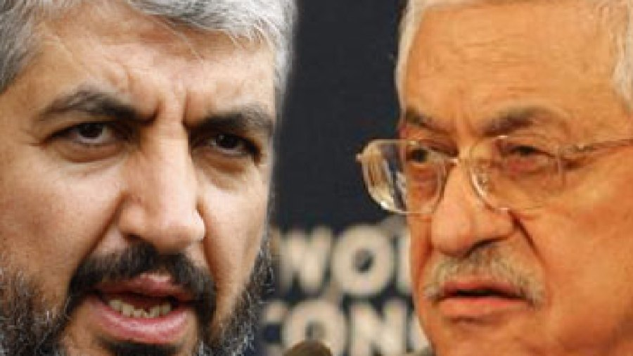 Will Palestinian Reconciliation Lead to a Hamas Takeover of the PLO?