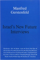 Israel's-New-Future-cover