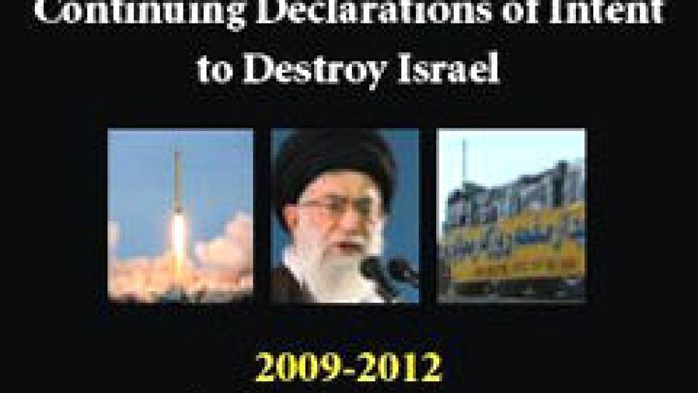 """Iran's Leaders Say: """"Destroy Israel"""""""