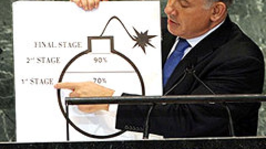 Prime Minister Netanyahu's Red Line on Iran