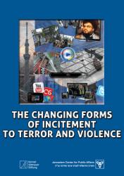 INCITEMENT_TO_TERROR_1-1
