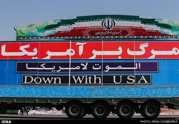 iran-24sep13b-600w