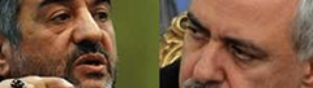 The Internal Iranian Struggle in the Aftermath of the Geneva Nuclear Agreement