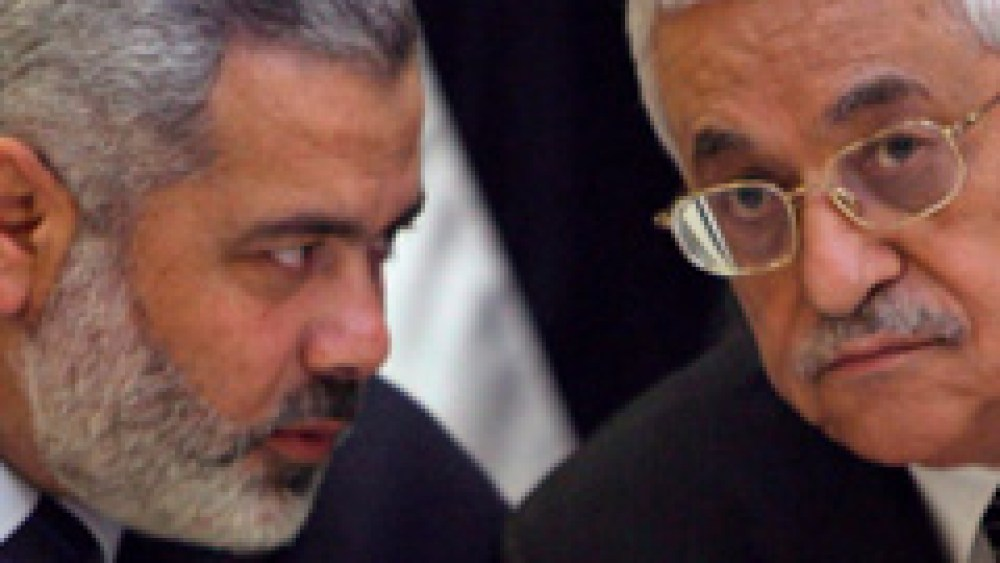 """The """"Shati Reconciliation Agreement"""" between Fatah and Hamas: A Preliminary Evaluation"""
