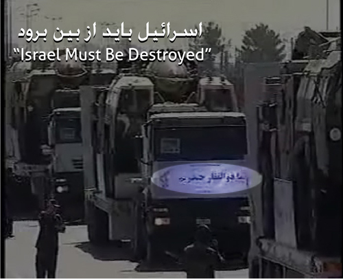 "Footage of Shahab-3 missile transport vehicles on parade. Visible on the front is a draped slogan stating ""Israel Must Be Destroyed."" Islamic Revolutionary Guards in Tehran, Islamic year 1389 (March 2010-March 2011)"
