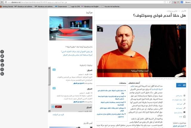 Al-Jazeera ridiculed the beheadings of U.S. journalists, Al Arabiya News reported.