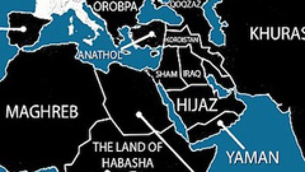 The Structure of the Islamic State (ISIS)
