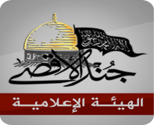 """Logo of the """"Jund (Soldiers of) Al Aqsa"""" made up of Moslem Brotherhood and Al Qaeda foreign fighters in Syria - The Role of Hamas and Fatah in the Jerusalem Disturbances"""