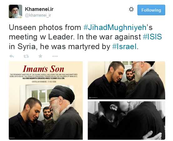 Iran Tweet