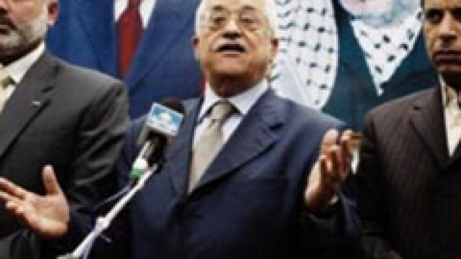 The Power Struggle for Leadership of the Palestinian Authority