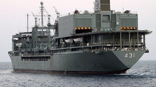 Iran's Kharg supply ship. Built in the UK in the 1970s, originally for the Shah's navy.