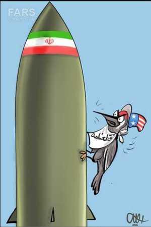"Source: Fars News (Iran)<br/>Written on the Apron : ""statement"""