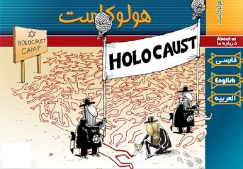 One of the cartoons submitted to Iran's Holocaust Cartoon Contest (Iran Republic News Agency)
