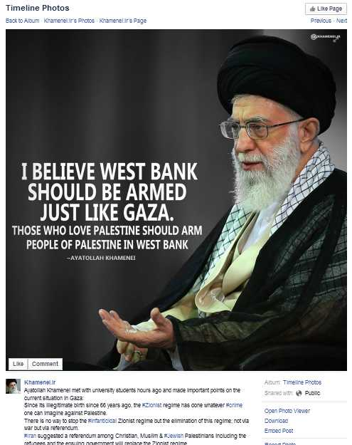 The only solution to the Palestinian Question is destroying Israel