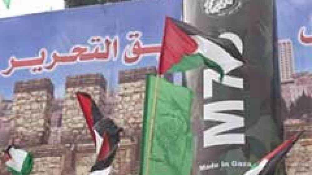 International Courtship of Hamas Shows that Terror Pays