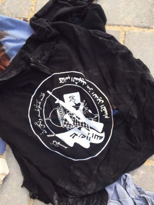 Hamas t-shirt