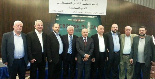 General Arab Conference to Support the Intifada leaders met in Beirut on November 20, 2015. Abu Marzouk of Hamas is third from the left, Abbas Zaki of Fatah is next to him, fourth from the left. (Hamas press)