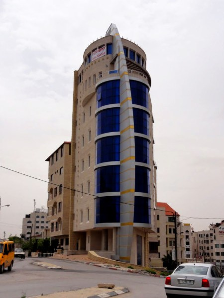 Ramallah tower