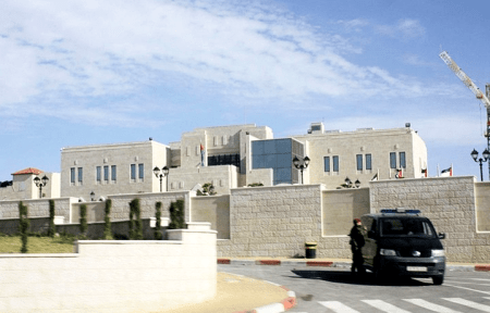 Al Muqata'a - Palestinian Authority Headquarters