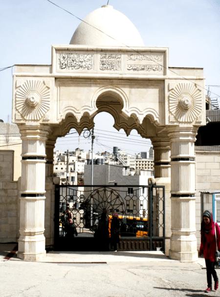 Hebron University entrance