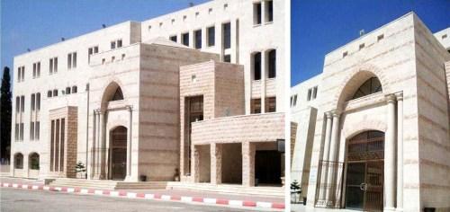 Palestine Technical University in Tulkarem