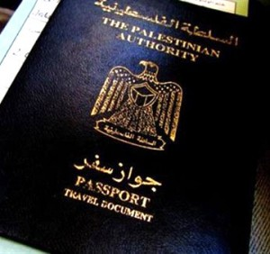 The Palestinian Authority's current passports