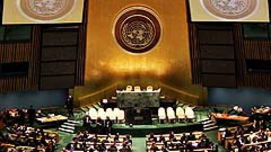 The Moral Relativism of the United Nations