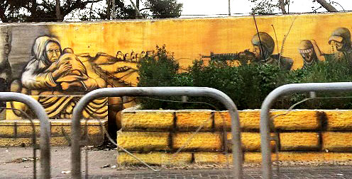 Graffiti in Kafr Aqab – Jerusalem beyond the fence.