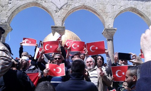 Turkish demonstration on the Temple Mount.