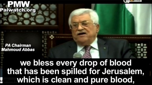 Palestinian Chairman Abbas, PA Television, September 16, 2015. (Palwatch)