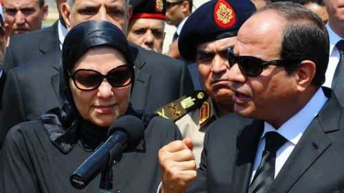 Sisi speaking at the 2015 funeral