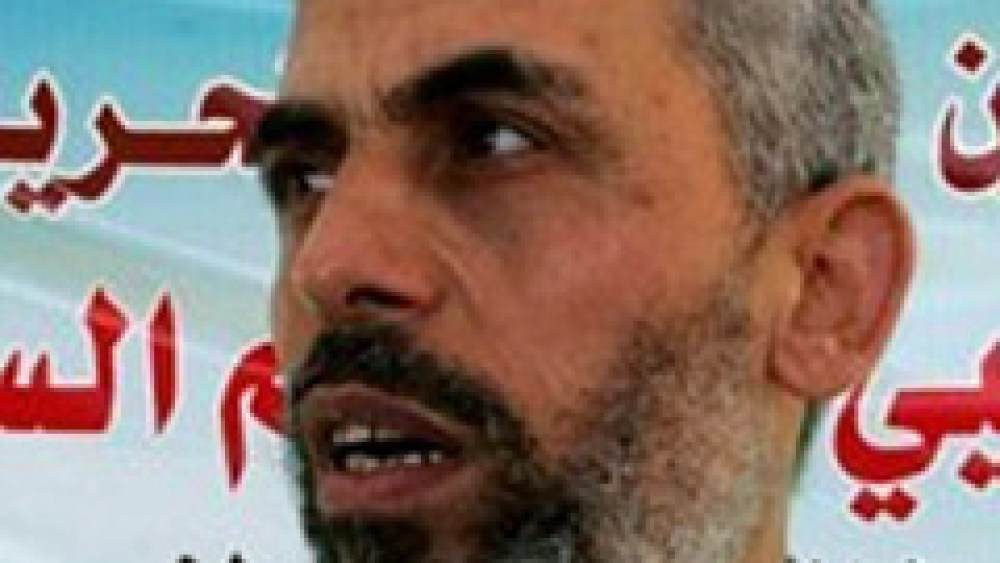 Does Hamas' New Leader Portend War in Gaza?