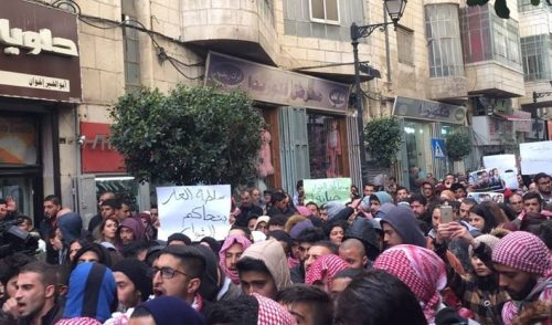 Demonstrators in Ramallah condemn security coordination.