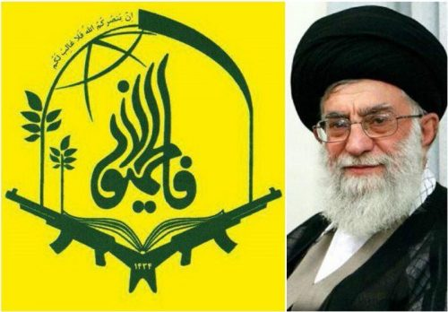 The Afghan Fatimiyoun banner with Khamenei