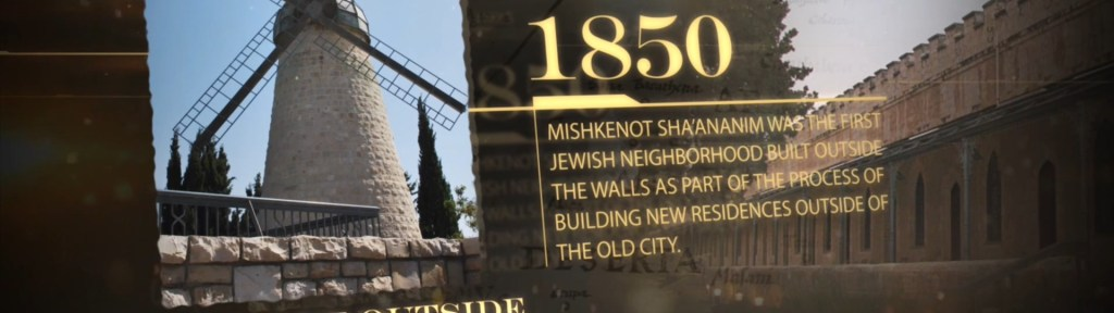 From Time Immemorial –The Everlasting Jewish Tie to the Land of Israel