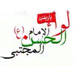 Liwa' Al-Imam Hussein
