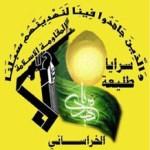 Sarriya Al Tali'ah Al Khurasani