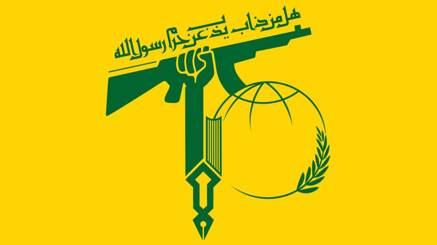 Iran's Foreign Legion in Syria