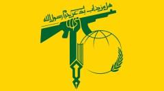Jihadist logo
