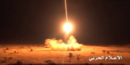 Houthi Burkan 2 missile fired at Saudi Arabia