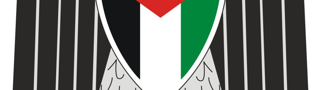 Palestinian Payments to Incarcerated Terrorists and Martyrs' Families Rise in 2017