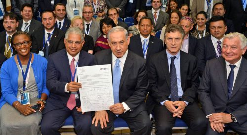 Prime Minister Netanyahu with visiting delegation of mayors