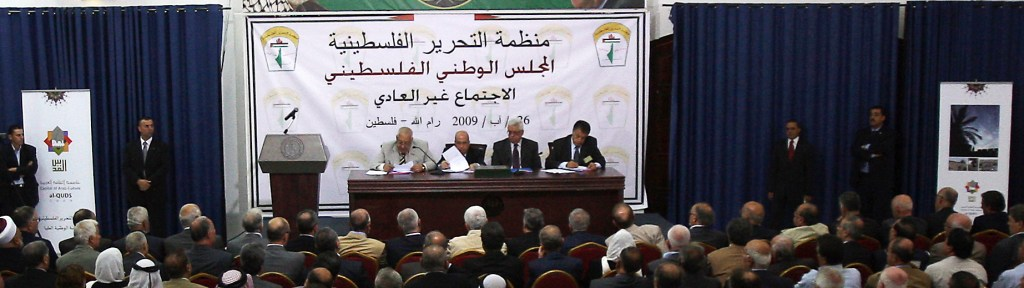 Abbas' Political Battles Escalate