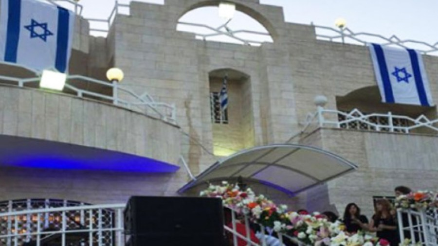 Jordan's Refusal to Permit the Return of Israel's Ambassador Is against International Law and thePeace Treaty