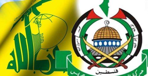 Hizbullah and Hamas emblems