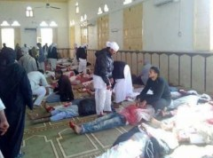 "The ""Black Friday"" massacre in the Al Rawdah mosque in Sinai"