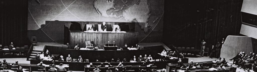 70 Years after UN Resolution 181: An Assessment
