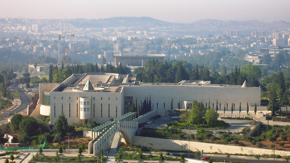Ten Reasons for Recognizing Jerusalem as the Capital of Israel